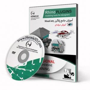 آموزش فارسی ویژوال آرک