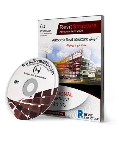 آموزش نرم افزار رویت سازه (revit mep)